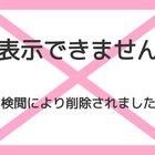 ピンクだね