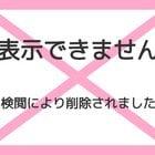 ピンクのマンコ